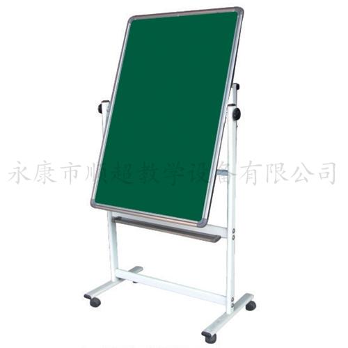 自动擦黑板机设计图